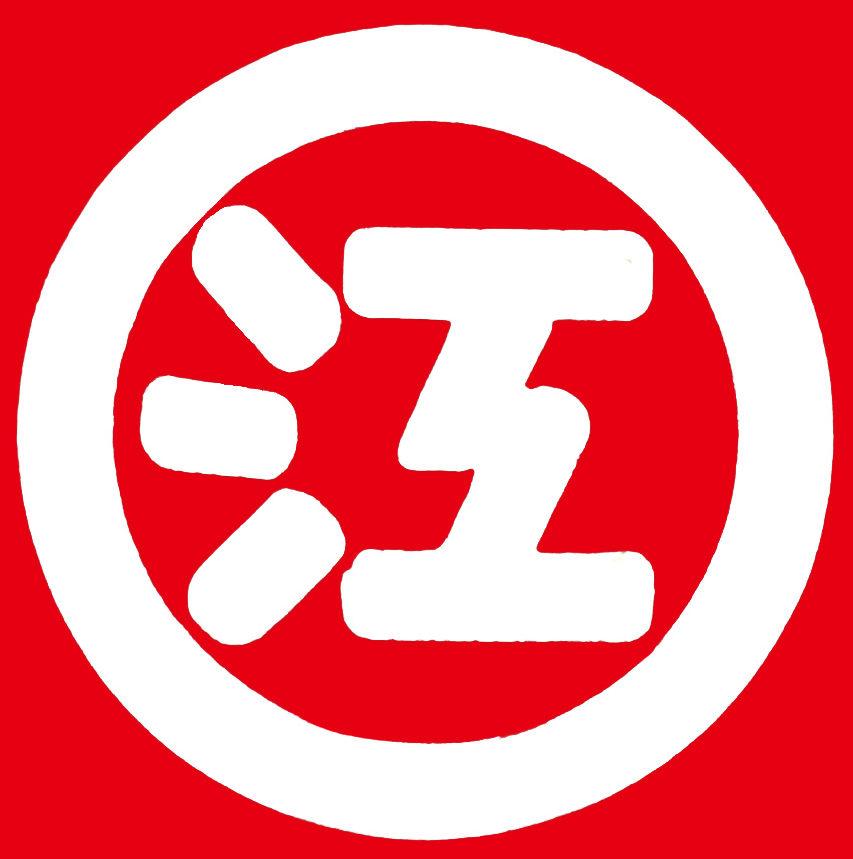 マルヱ醤油 社員採用オフィシャルサイト